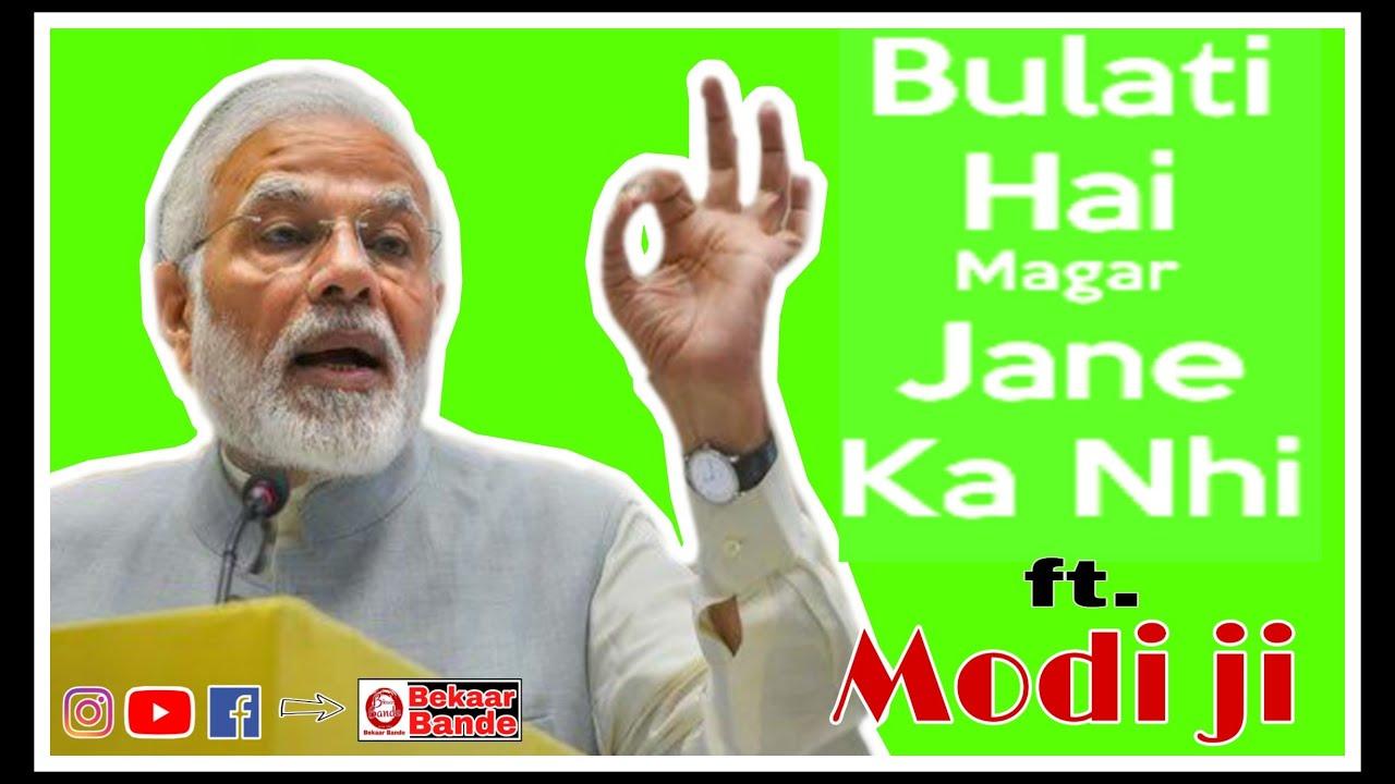Bulati Hai Magar Jane Ka Nahi    FT.- Modi Ji    Bekaar Bande