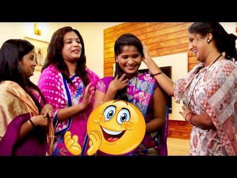 नाव घ्या सूनबाई | Naav Ghya Sunbai | Funny Lady Marathi Jokes