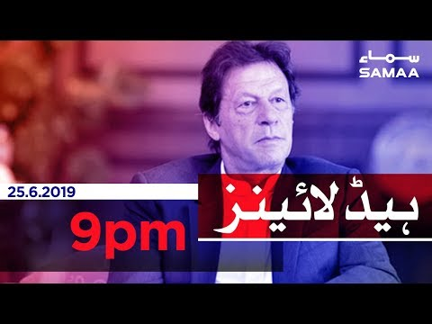 Samaa Headlines - 9PM -25 June 2019
