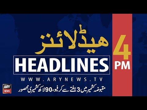 ARY News Headlines  Sindh govt bans pillion riding for Muharram  4PM   25 August 2019