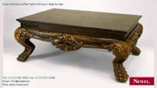Asian Antique Coffee Table Chinese Tables For Sale