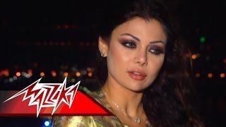 Asrar El Nogoum Episode 14 - Haifa Wehbe أسرار النجوم الحلقة الرابع عشر - هيفاء وهبى