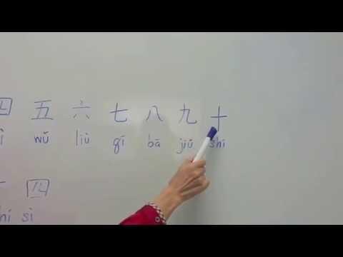 สอนออกเสียง ตัวเลข 1 - 10 ภาษาจีน 普通话、潮州话、客家话及广东话