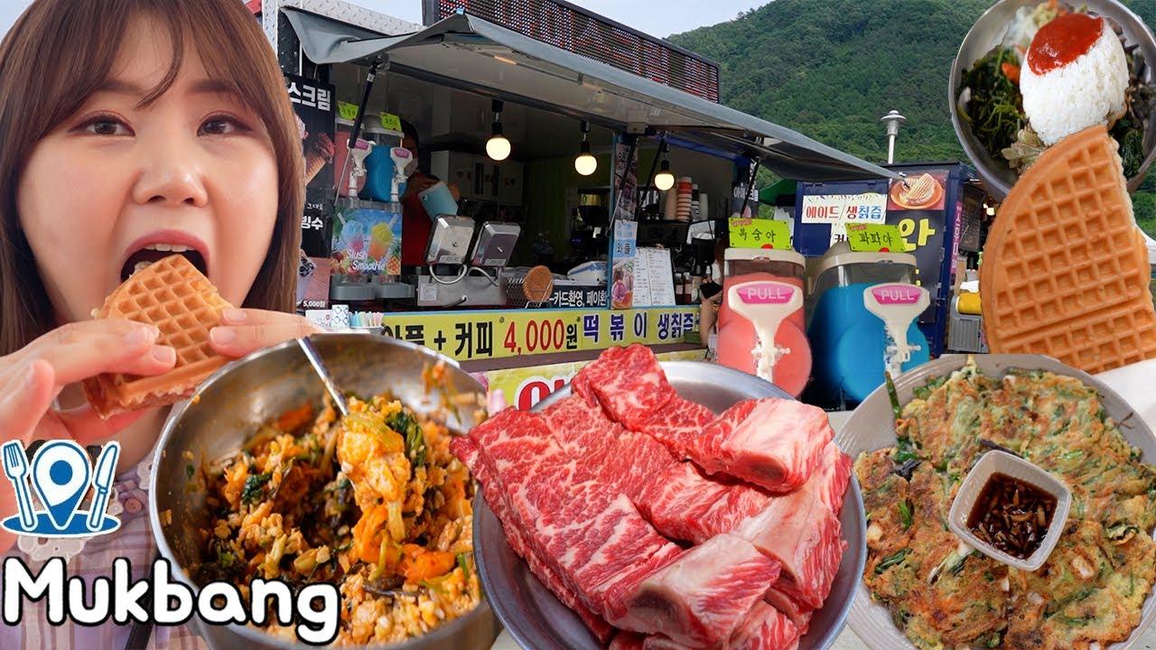 포천 먹방 여행🏃♀️ 포천 이동갈비, 푸드트럭 와플, 칡즙, 산정호수 파전, 막걸리, 비빔밥 Mukbang
