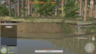 Русская Рыбалка 4  Турнир-розыгрыш)