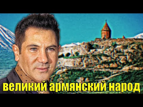 Авраам Руссо: Разница между турками и армянами