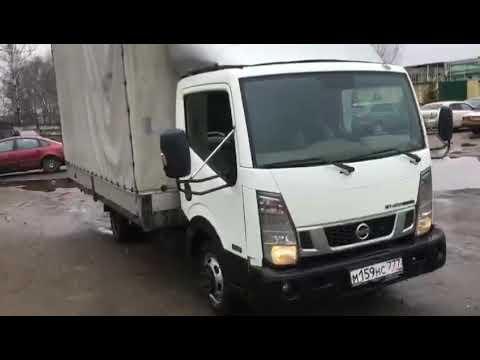 NISSAN CABSTAR (НИССАН КАБСТАР) NT400 видеообзор