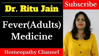 Homeopathic Medicine For Fever , बुखार ,  Cough And Fever Medicine , Pills For Fever
