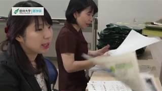 【医学部保健学科】信州大学オープンキャンパス2019ダイジェスト(2019.7.13)