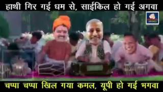 up election result 2017 and bjp celebrating special holi after 37 years in up with 312 bjp mla