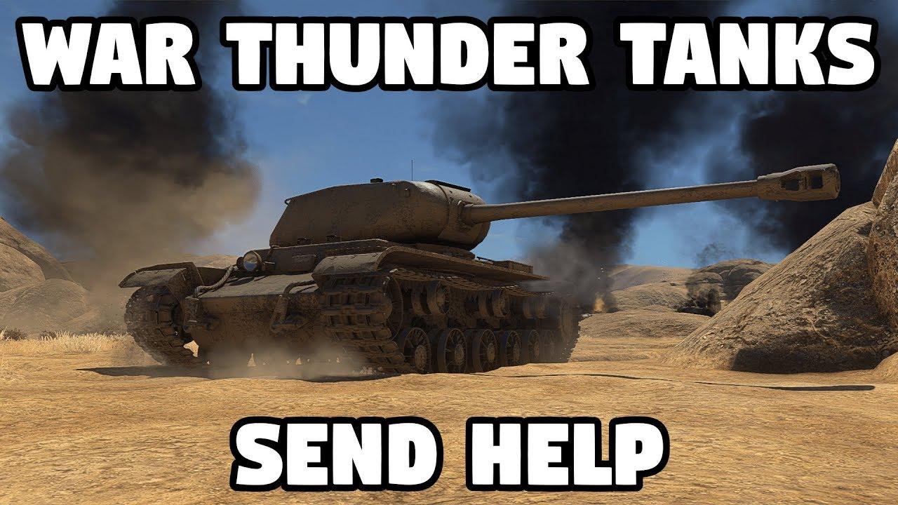 war thunder help