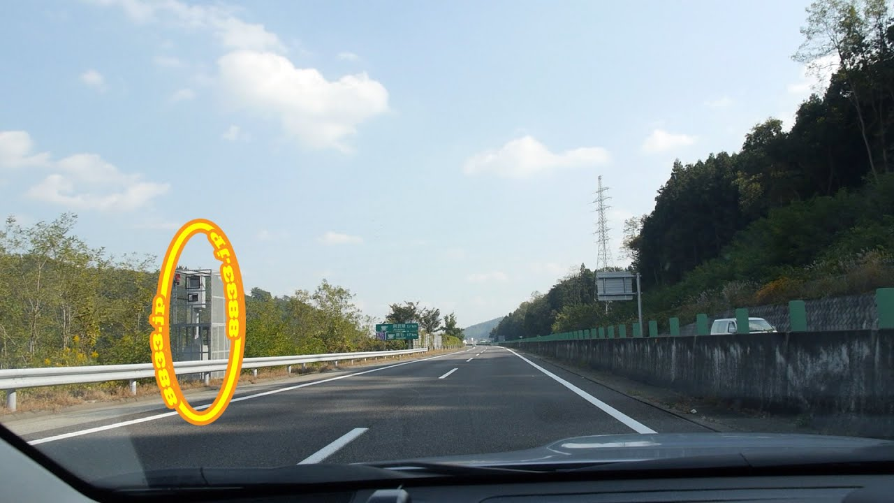 福島県白河市 東北自動車道下り...