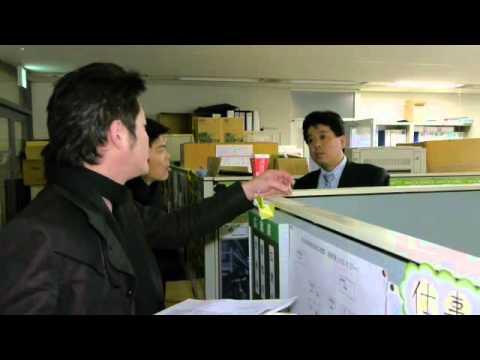 1月12日神戸市役所、回答期限が過ぎたので訪問・・・なんと逮捕①.mp4