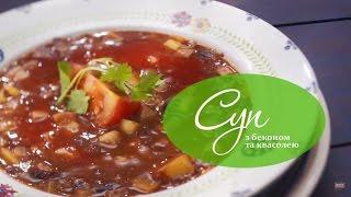 Рецепт: Густой фасолевый суп с беконом ─ Торчин®