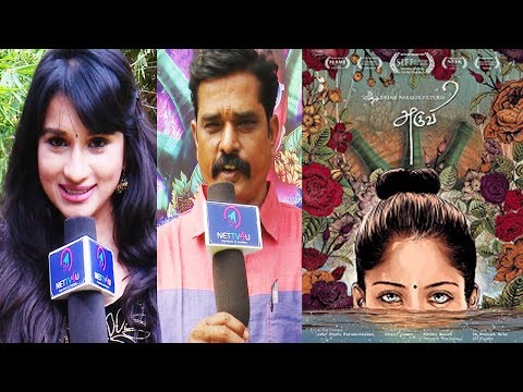 Aruvi Movie Team Interview | Arun Prabu |...