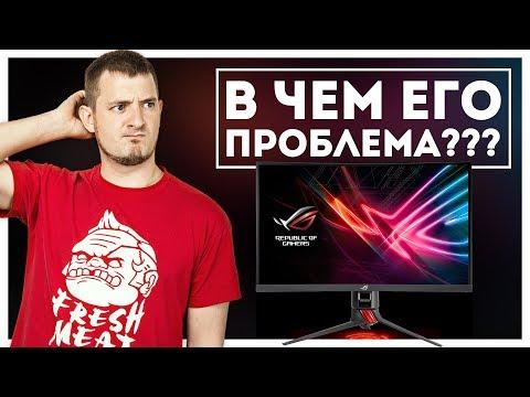 Full HD на 27 Дюймах — НОРМ? Игровой монитор ASUS ROG Strix XG27VQ!