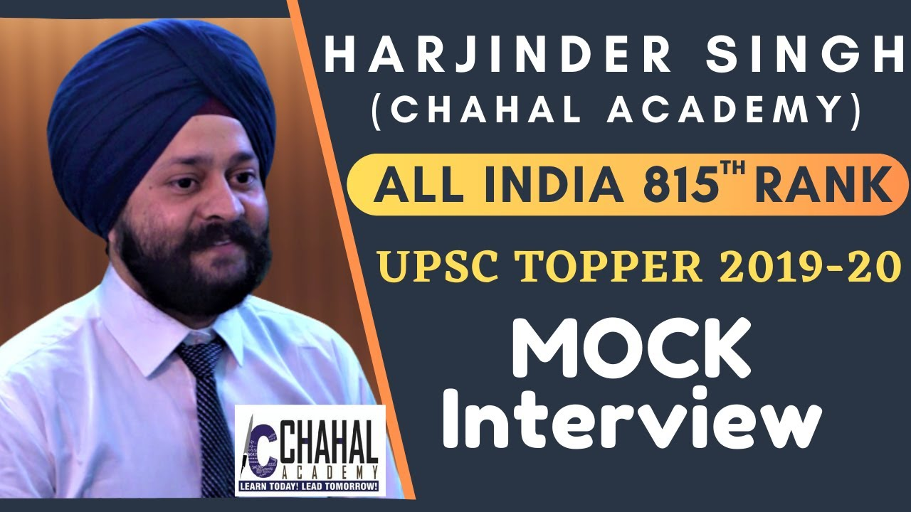 UPSC-2019 Topper-Harjinder Singh Speech during Mock Interview by CHAHAL ACADEMY