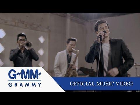"""ผมเป็นของคุณไปแล้ว """"Pom Pen Kaung Koon Pai Laaw"""" - Bie Sukrit 【OFFICIAL MV】"""