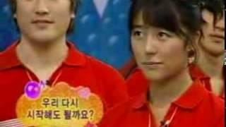 X-MAN Romance [Kim Jong Kook & Yoon Eun Hye] part 2