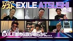 SHIBUXILE「シブザイル #9」ダイジェスト