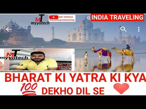 India Traveling Guide.Bharat Ki Yatra Ki Kya ?.Dekho Dil se ..