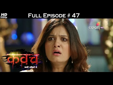 Kawach - 20th November 2016 - कवच - Full Episode (HD) thumbnail