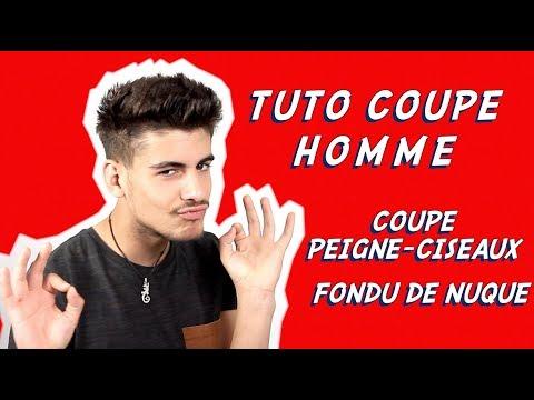 COUPE HOMME PEIGNE CISEAUX ET FONDU DE NUQUE ✂ PERFECTIONNEMENT COIFFURE