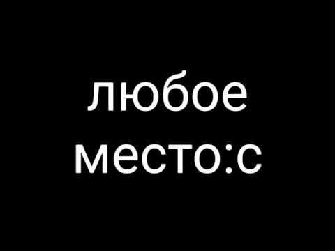 #RakeLoveAndroid × (ft. Kraype)