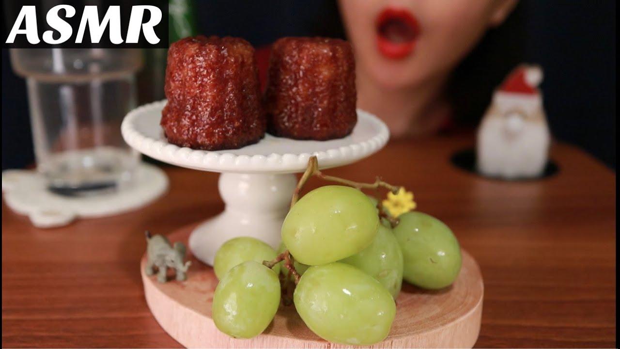 【咀嚼音】カヌレとブドウを食べる音 〜ひっそり食べる真夜中のおやつ〜【ASMR】
