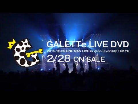 2015.12.29に開催された「GALETTe ONE MAN LIVE in Zepp Diver City TOKYO~」 待望のDVD化!