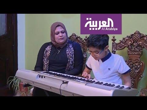 طفل فقد بصره.. فأبدع في عزف البيانو  - نشر قبل 3 ساعة