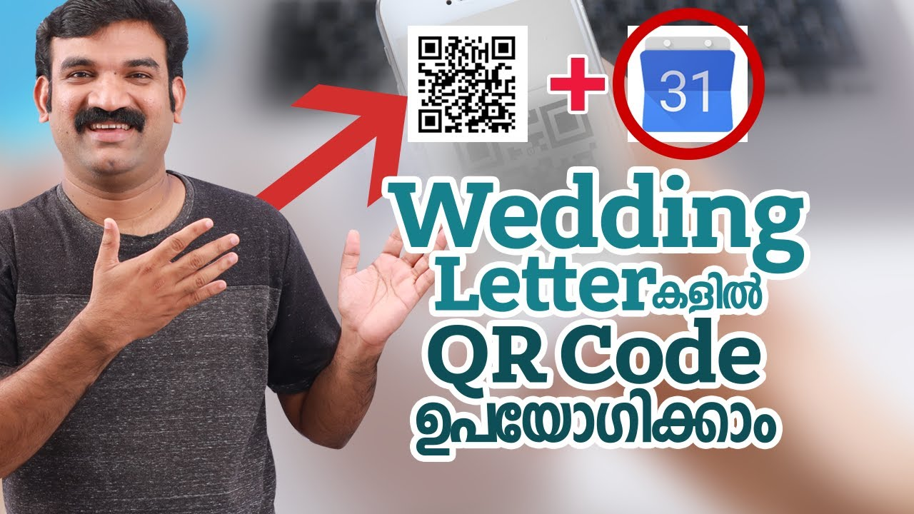 How To Use Qr Code On Wedding Letter Malayalam Tech Video Youtube