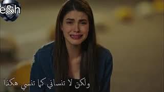 انت لا تعنيلي شئ 💔 هازان وياغيز  Bana Hicbir sey olmaz مترجمه