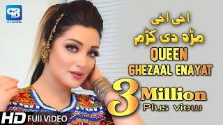 Pashto new song 2020 | Akhay Akhay Mra De Kram | Ghezaal Enayat | New Song | hd پشتو Music | 2020