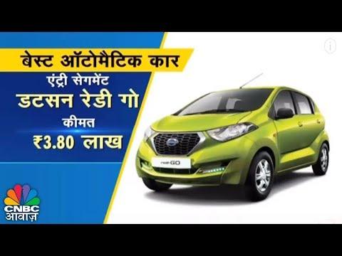 best-automatic-cars-in-india-bajaj-discover-110cc-2018-awaaz-overdrive-cnbc-awaaz