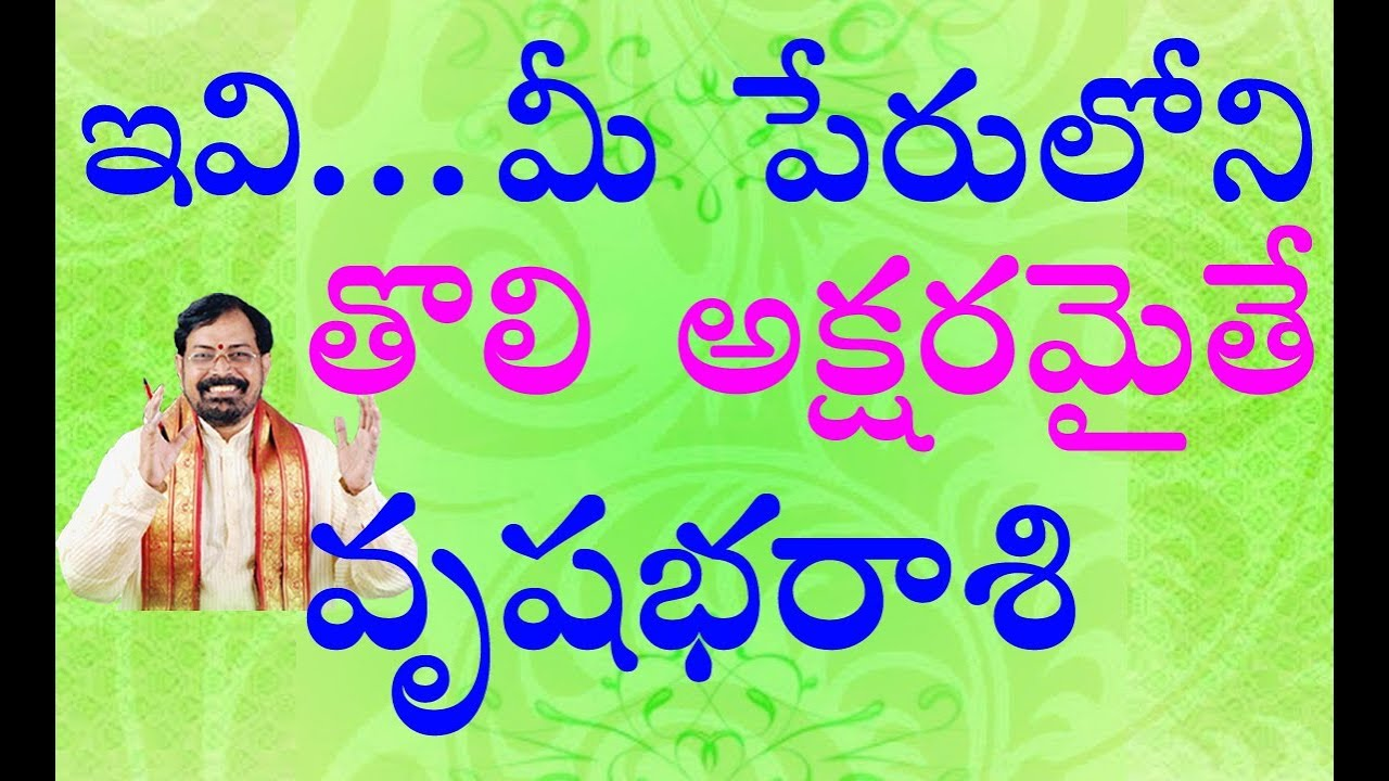 Starting Telugu Letters for the Names of Vrishabha Rashi Natives