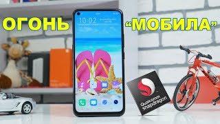 Xiaomi НЕ ЛИДЕР! КОРОЛЬ ЗА 190$ - Snapdragon 710, 5000mAh, 4 КАМЕРЫ. ОБЗОР Vivo Z5X!