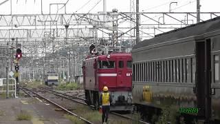 【消えゆく昭和の鉄道シーン】 東北本線 黒磯駅 機関車交換 EF65 501 → ED75 758