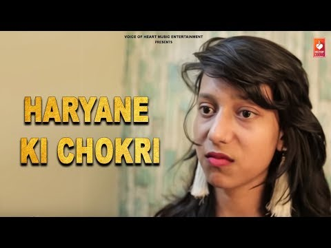 Haryane Ki Chokri | Vinod Kumawat | Mohit Panchal | Comedy Video 2018 | VOHM Entertainment