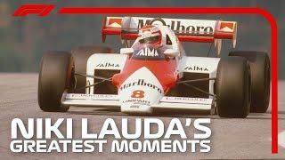 Niki Lauda - His Greatest F1 Moments