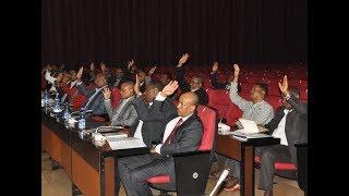 News Ethiopia Wetatoch Dimts