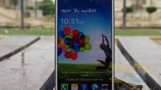 هل الهاتف Samsung Galaxy S4 يستحق الأقتناء؟