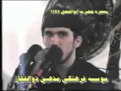 Şiələrin Həzrəti Əbbası Var - Azeri Sinezen (yeni) 2019 Mehdi Resuli