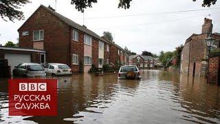 Наводнение в Великобритании (360 видео)(В английских графствах Йоркшир и Ланкашир происходят небывалые по масштабам наводнения. Смотрите, как..., 2015-12-30T11:21:56.000Z)