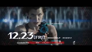 RESIDENT EVIL 6 (2017) Official TV Spot #3 (International) Mila Jovovich Movie HD
