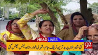 92 News Headlines 03:00 PM