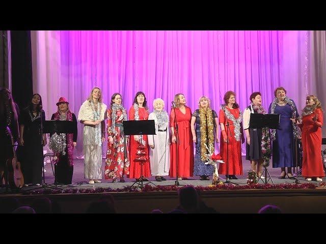 Концерт «От Рождества до Крещения» (2019)