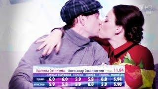 Ледниковый период  Аделина Сотникова иАлександр Соколовский  Профайл (05 11 201)