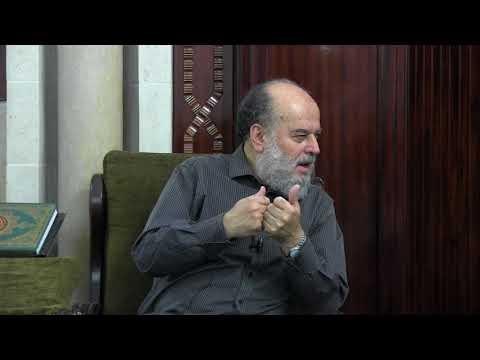 تفسير جعل الله الكعبة البيت الحرام قياما للناس | الشيخ بسام جرار