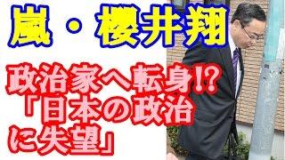 10月13日、代々木第二体育館で、'17年新春に放送されるドラマ『君に捧げ...